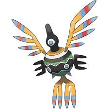 Sigilyph #561 Pokemon Go ✔ Regional ✔ 100% Quick & Safe