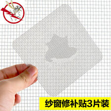 6 x Insect Fly Mosquito Door Window Net Netting Mesh Screen Repair Sticky Tapes