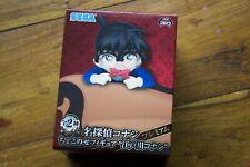 "Detective Conan Premium Chokonose Figure ""Edogawa Conan"" JAPAN SEGA Toreba"