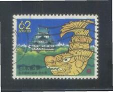 JAPAN 1989 (PREFECTURE) AICHI NAGOYA CASTLE COMP. SET OF 1 STAMP SC#Z9 FINE USED