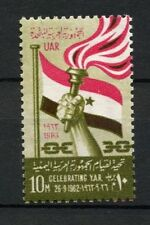 Egypt 1963 SG#740 Yemenei Arab Republic MNH #19752