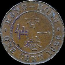 1926 Hong Kong 1 Cent Coin
