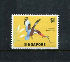 Singapore 68, MNH, Birds 1963. x31593
