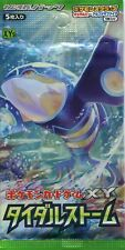 New & Sealed Japanese Tidal Storm XY5 5 Card Pokemon Pack 1st Ed. Weighed