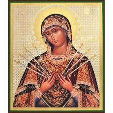 """Virgin Mary of Sorrows Seven Swords Orthodox Christian Gold Foil Icon 8 1/4"""""""