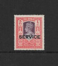 1939 KGVI SG 026 5r. Violet & Scarlet SERVICE stamp Unmounted Mint MNH BURMA