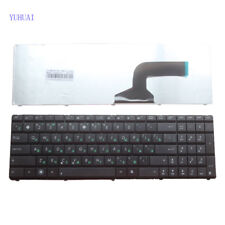 Russian for ASUS N73SV N51T N53SV N51V N53JQ N53S N53NB black Laptop Keyboard