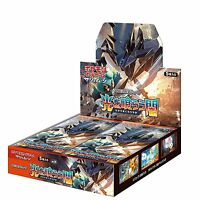 Japanese Pokemon SM3N Darkness that Consumes Light Booster Box SHIPS FROM USA!