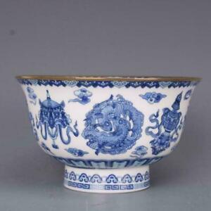 "Chinese Blue and White Porcelain Qianlong Gilt Edged Auspicious Design Bowl 4.8"""