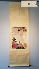 Wei Zixi character Antique Scroll