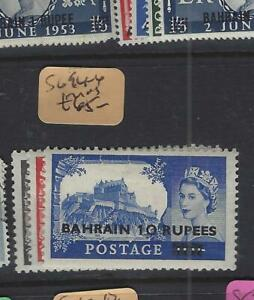 BAHRAIN (PP0703B) ON GB  QEII  CASTLES  SG 94-6   MOG
