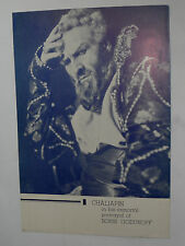 Vintage 1935 Feodor Chaliapin 'The Great' Concert Advertising Brochure! 4 Pages!