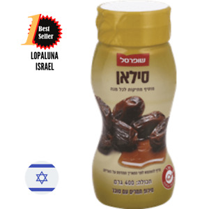 Israeli Silan Pure Date Honey Squeeze Bottle Kosher 400g סילאן תמרים בקבוק לחיץ