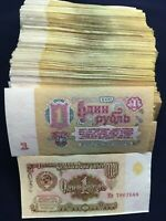 1 rouble 1961 Russia USSR * 100 pcs banknotes XF+ roubles rubles old paper money