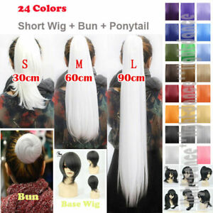 24 Colors New Fashion Party Cosplay Short Wig/Bun/Clip Horse Tails