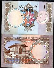 PAKISTAN 1 RUPEE ( 1981 - 1982 ) P 25 UNC W/H