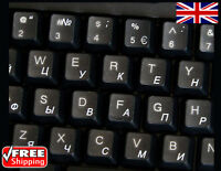 Russian Transparent Keyboard Stickers With White Letters For Laptop PC Computer
