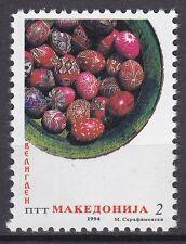MACEDONIA 1994 **MNH  SC#  24  Easter