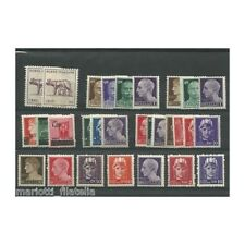 1945 Lieutenancy Mail Ordinary 29 Values MNH MF2516