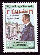 Syrien Syria 1977 ** Mi.1388 Jahrestag des Umsturzes   Day of the Revolution