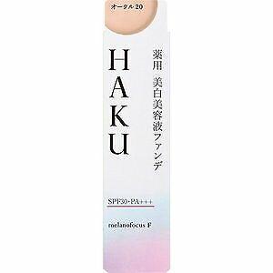 Shiseido Haku melanofocus whitening foundation spf 30 Orcha 20