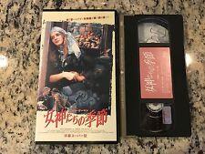 WHERE THE HEART IS RARE JAPAN JAPANESE VHS 1990 DABNEY COLEMAN, UMA THURMAN!