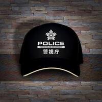 Tokyo Police Department Embro Cap Hat