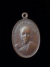 ThaiBuddha-Amulets#130: Rien LP Sodh, Wat Paknam, Temple Reissue, BE c. 2550