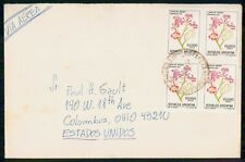 Mayfairstamps ARGENTINA FDC COVER LAPACHO NEGRO BLOCK wwm45497