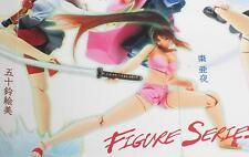 Tenjho Tenjo Tenge Sexy & Cute Gashapon Figure - Aya Natsume (G-B)