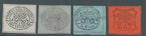 PAPAL STATES 1867 SG32/34 3c, 5c & 10c mint no gum - ?reprints