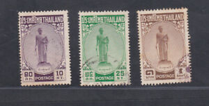Thailand 1955 used Thao Suranaree see scans