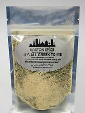 BOSTON SPICE IT'S ALL GREEK TO ME SEASONING BLEND POULTRY VEGETABLES PORK 1/4 C