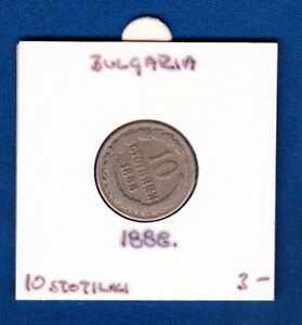 10 Stotinki 1888. Ferdinand I, Bulgaria coin, Copper-nickel, 10 СТОТИНКИ 1888.
