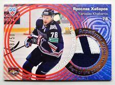 2014-15 KHL Part of the Game Jersey Gold #JER-009 Yaroslav Khabarov 28/50