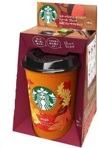 Starbucks Japan Origami Autumn/Fall 2020 Reusable Cup Only, 237ml **POPULAR**