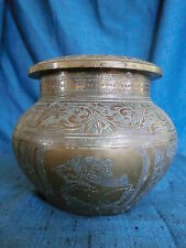 HEAVY ASIAN ANTIQUE ENGRAVED WAYANG GOLEK PUPPET DESIGN 2 PARTS BOWL VASE URN