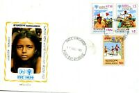 1979 BANGLADESH INTERNATIONAL YEAR OF THE CHILD 3 STAMP SET OFFICIAL CACHET FDC