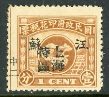 China 1949 North Liberated Revenue Shifted Overprint MNH H421