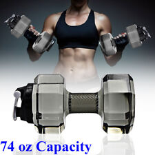 74Oz Travel Dumbbell Shaped Sport Water Cup Kettle Fit Drink Gym Exercise Bottle