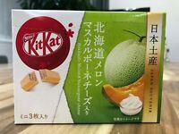 Kitkat Kit Kat Hokkaido Melon & Cheese Japan Limited Nestle 3 Bar Japanese s0276