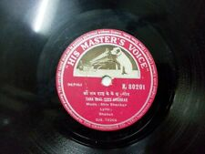 "SHIV SHANKAR   NEPALI SONGS nepal N 80201 RARE 78 RPM RECORD 10"" INDIA VG+"