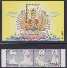 MACAU,1993-95. Souvenir Sheets (4) + Stamps, Mint
