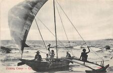 POSTCARD     CEYLON   ETHNIC      Fishing   Canoe