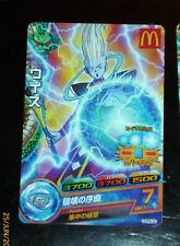DRAGON BALL Z GT DBZ HEROES PROMO CARD CARTE GDPM-04 P MCDONALD JAPAN NM--