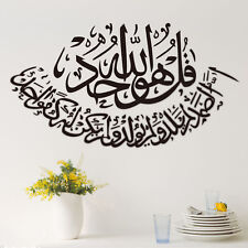 Islamic Muslim Arabic Calligraphy Vinyl Wall stickers Bismillah Quran Decals