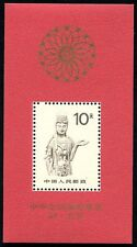 China Stamp 1989 R24AM National Philatelic Exhibition Beijing Red Buddha S/S MNH