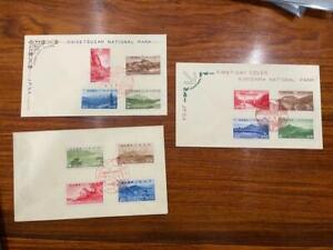 Three Different Early Japan Stamps National Park First Day Covers