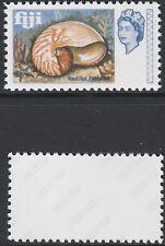 Fiji  (2119) - 1968 Nautilus Shell -  a Maryland FORGERY unused