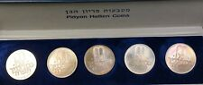 1970 Israel Pidyon Haben 5 Silver Commemorative Coin Proof Set with Scroll